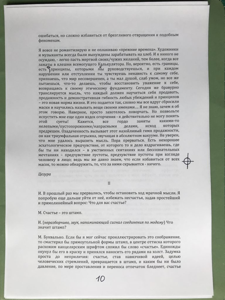 Maguta text page 10